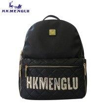 Hkmenglu Новинка 2017 PU сумка высокого класса Lingge шить женские сумка на молнии для девочек портативный Двусторонняя письма пакет 6