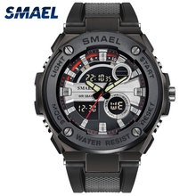 SMAEL Luxury Men WatchBrand Fashion Sports Watches Men's Waterproof Quartz Clock Man Dual Display Army Military Wrist Watch все цены
