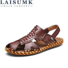 LAISUMK Fashion Summer Anti-slip Sole Soft Leather Flat Man Sandal Slip-on Slippers Breathable All-match Style Casual Shoes women s slippers fashion casual all match bow tie flat shoes