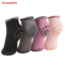 CrazyFit Erwachsene Frauen Sport Socken Für Pilates Yoga Gym Athletisch Winter Thermische Atmungsaktiv Rutschfeste Anti-slip Rutschfeste Yoga socken(China)