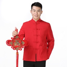 WAEOLSA Men Oriental Tunic Blazers Mandarin Collar Tangzhuang Coat Man Black Red Blazer Male Ethnical Embroidery Jacket XL