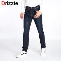 Drizzte Mens Jeans Stretch Denim Jean Plus Size 32 34 35 36 38 40 42 44