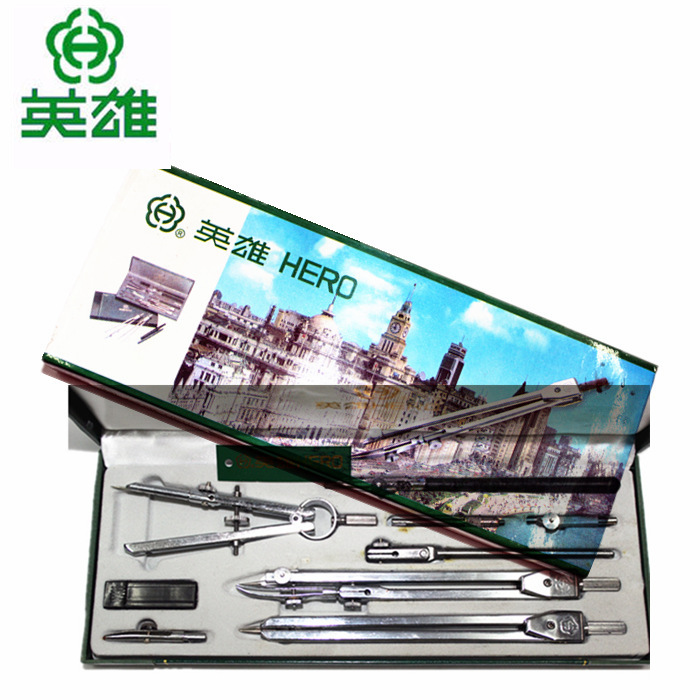 Nine Architectural Drawing Instruments Mechanical Engineering
