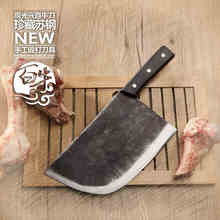 Freies Verschiffen ZGX Smith Sharp Professionelle Handlemade Fleischermesser Hacken Knochen Fleisch multi-use Messer Geschmiedet Chef Schweinefleisch messer