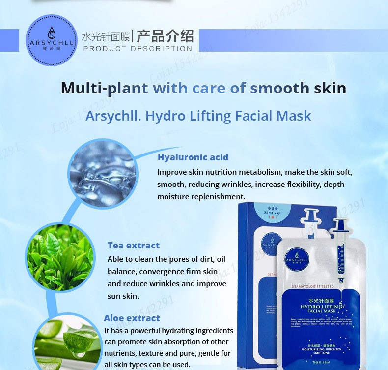 Hyaluronic acid natural silk moisturizing facial masks woman cleansing purifying pores acne whitening face skin care beauty mask 18