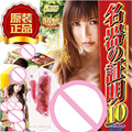 JAPÃO NPG 010 Buracos Duplas estrela AV Anri Okita vagina vaginas Masculino Masturbadores adult sex toys para homens