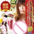 JAPÓN NPG 010 Agujeros Dobles AV estrella Anri Okita coño vagina, Masturbadores Masculinos juguetes sexuales para adultos para los hombres