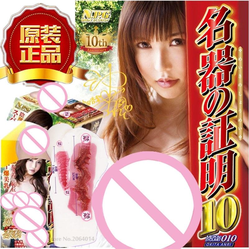 JAPAN NPG 010 Double Holes AV star Anri Okita vagina pussy Male Masturbators adult sex toys for men