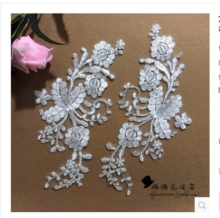 Big promotion 25*11.5cm  silver thread Ivory white  lace  applique for dress  wedding dress DIY  Manual accessories   4pcs/bag