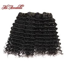 ALI ANNABELLE HAIR Deep Wave Malaysian Hair Weave 4 Bundles 8-28Inch Hair Extensions 100% Remy Human Hair Bundles Natural Color