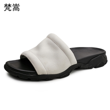 Male slippers trend summer outdoor anti-skid Genuine Leather thick bottom one word drag personality