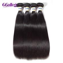 Pako të drejta braziliane CCollege 100% të flokëve njerëzorë Remy Flokët e Natyrës Ngjyra e Zezë Valët e Zeza 4Bundles 8-28 Inç Zgjatjet e Flokëve Mund të Lyhen