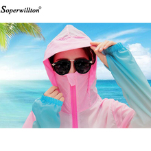 Women Rainbow Color Sun UV Protection Clothing