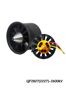 QX-Motor 70mm Electronic Ducted Fan 12 Blades EDF With 2827 KV2600 Brushless Motor Toy For RC Drone Model Parts Wholesale 6