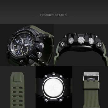 SMAEL Brand Men Sport Watch LED Digital Waterproof Casual Shock Male Clocks Relogios Masculino Men\'s Gift Military Wrist Watches