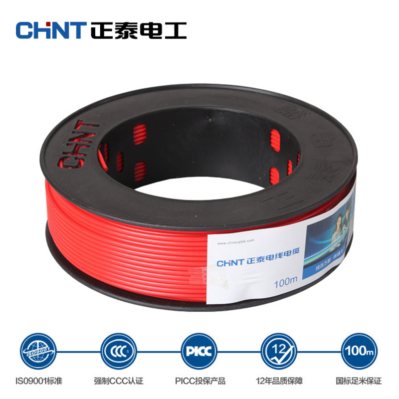CHNT LED Cable <font><b>Wire</b></font> Single-<font><b>core</b></font> Home Furnishing Hard BV <font><b>6</b></font> Insulated Square Copper <font><b>Core</b></font> GB 100 Meters Multi-color image