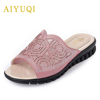 AIYUQI Big size 41#42#43# women's summer slippers, 2019 new Fashion Rhinestone Flat Gold Silver Slides outer wear Mom slippers