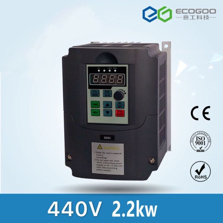 цена на 2.2kw VFD 440v Variable Frequency Drive VFD Inverter 3HP Input 3HP frequency inverter for spindle motor speed control