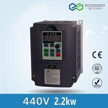 2.2kw VFD 440 v Frequenzumrichter VFD Wechselrichter 3HP Eingang 3HP frequenzumrichter für spindelmotor drehzahlregelung