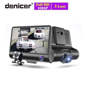 New 3 Cameras Car DVR 4 inch I