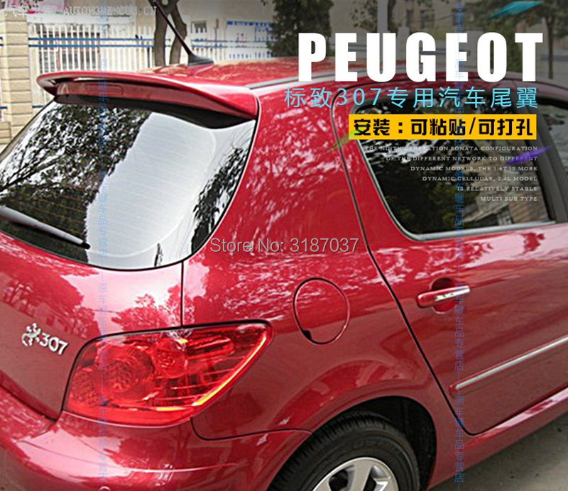Car boot liner suitable for 4 door Peugeot 508 year 2011-2013 car boot cover