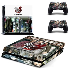 PS4 Skin Yakuza 4: Heir to the Legend Console & Controller Decal Stickers for Sony PlayStation 4 Console and Two Controller