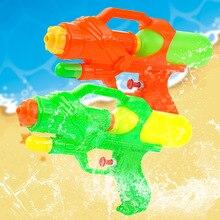 1 stücke Sommer Jungen Mädchen Spiel Spielen Waffen Werkzeuge Soaker Squirt Ozean Pool Jungen Pumpe Action Wasser Pistole Pistole Spielzeug für Kinder