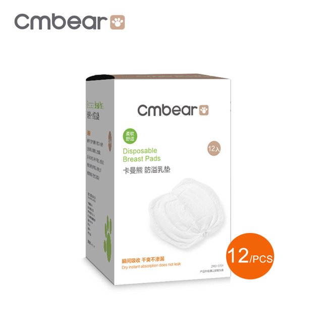 New 2018 Cmbear 12/PCS 100% cotton Soft Breathable Super Absorbency disposable breast pads breast feeding Nursing Pad ZRD-0702
