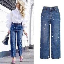 กางเกงยีนส์ผู้หญิงกางเกงยีนส์เอวสูงประดับด้วยลูกปัดมุกกว้างขาตรงกางเกงยีนส์ 2019 Sherhure Denim