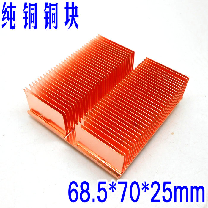 Pure Copper Heat Sink 68.5x70x25mm DIY  skiving fin heatsink 5pcs lot pure copper broken groove memory mos radiator fin raspberry pi chip notebook radiator 14 14 4 0mm copper heatsink