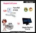 2016 Nova Sem Fio Sistema de Chamada de Enfermeira Para Equipamentos Hospitalares Para A Emergência Médica Com Sino Chamada Paciente E Exibição