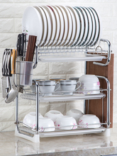 Bowl Rack, Drainage Bowl, Dish, Cutter Household Airing, Cupboard, Chopsticks, Storage Box, Kitchen Shelf, Articles
