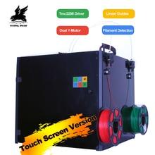 Летающий медведь торнадо 2 Pro большой 3d принтер DIY Полный металлический линейный рельс 3d принтер комплект высокого качества точность двойной экструдер