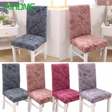 1 Piece Fit Soft Stretch Cotton Chair Covers For Wedding Hotel Office Kitchen Short Dining