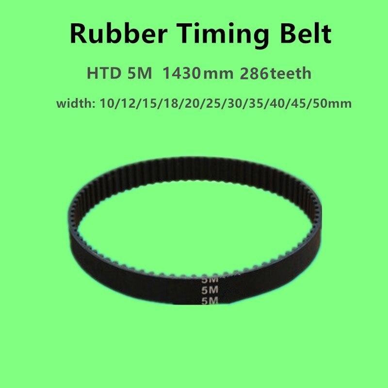 9 mm de ancho Correa dentada HTD 300 5m 60 dientes timing Belt