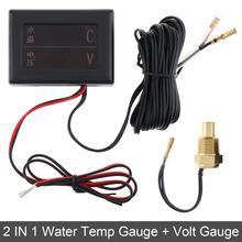 цена на 12V 24 V Car Volt Meter Universal 2 In 1 Digital Water Temperature Gauge + Volt Gauge with Sensor Auto Instrument for Car Truck