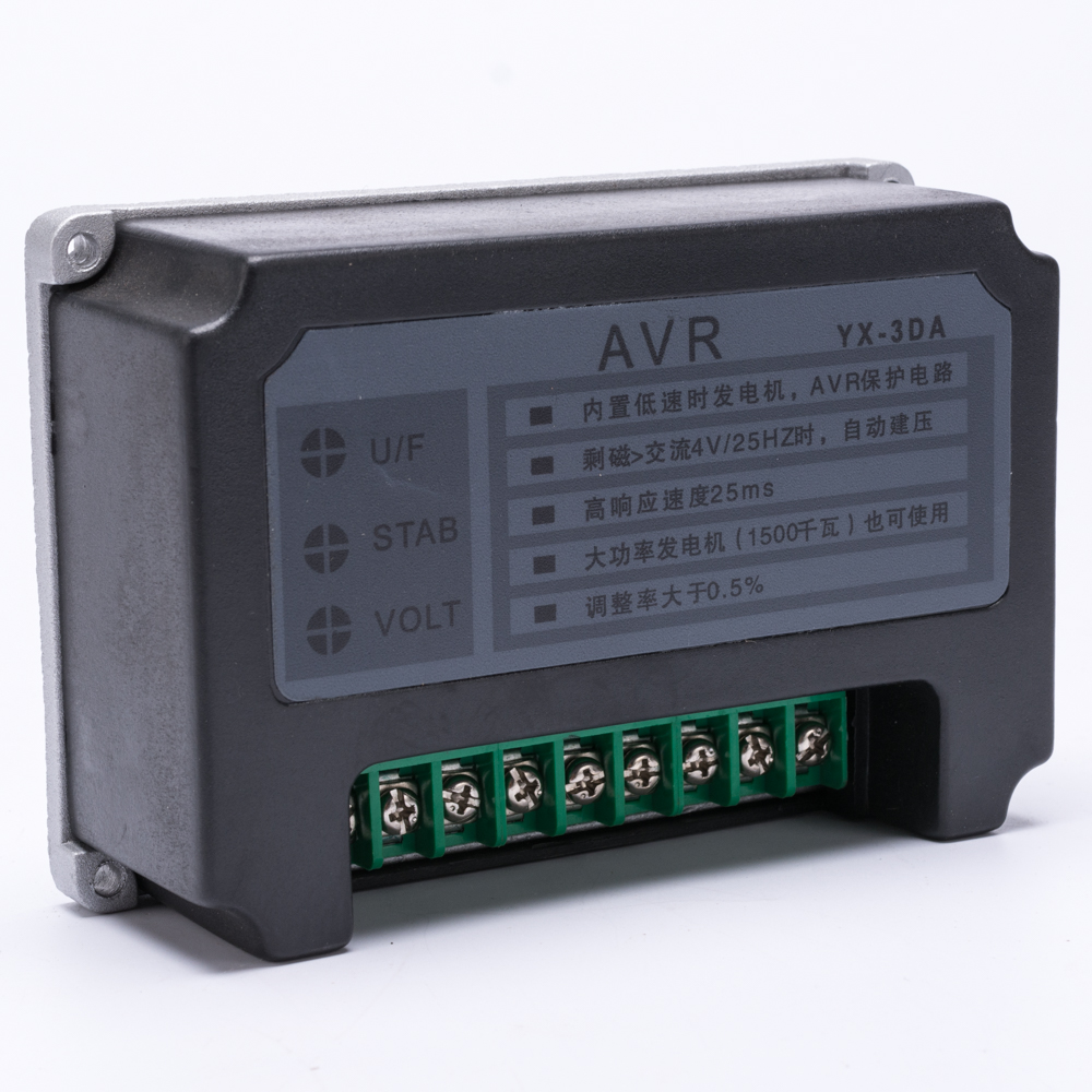 Automatic Voltage Regulator AVR for Generator 3DA high quality generator alternator automatic voltage regulator avr r230