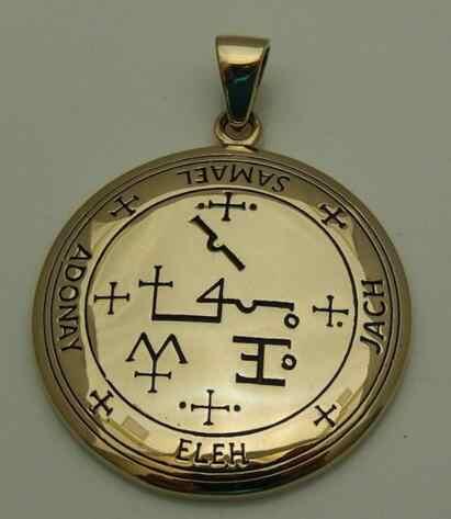 Silver or Gold Color Archangel Samael Talisman Sigil of Samael Angelic  Pendant