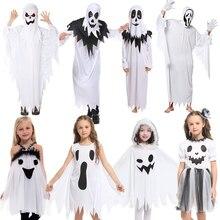 Детский костюм на Хэллоуин, костюм призрака для взрослых и детей, костюм эльфа, одежда для мальчиков и девочек
