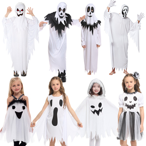 Darmowa wysyłka Halloween kostium dla dzieci duch zestaw dla dorosłych dzieci wydajność kostium Elf element ubioru chłopców i dziewcząt duch ubrania