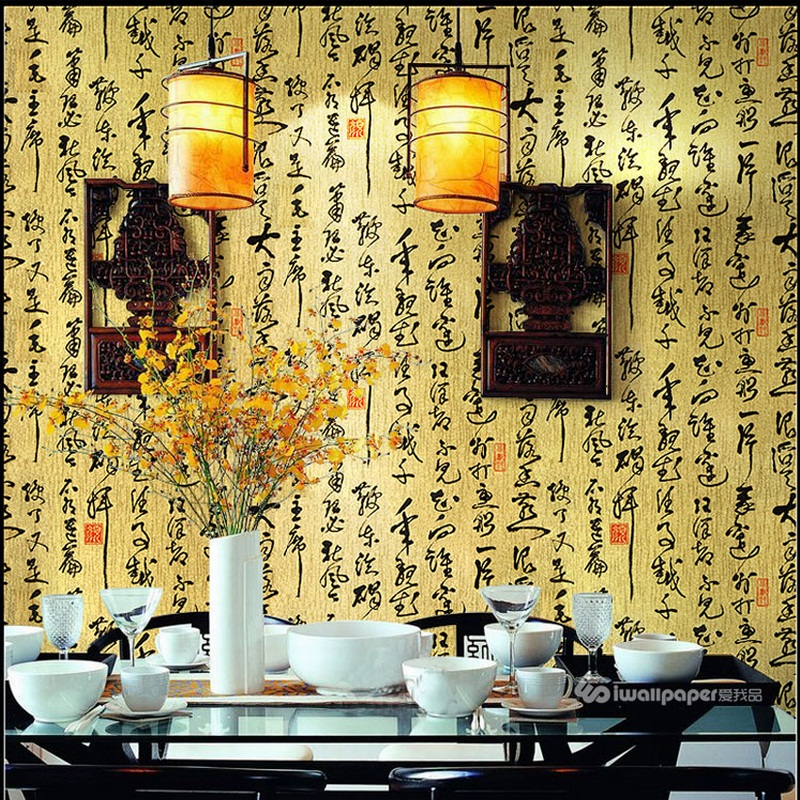 Gold Foil Design Calligraphy  Murals Chinese Style Wallpaper Metallic TV Background Wall Decorations Wallpaper Chinoiserie the 2016 gold foil chinese dragon background wallpaper