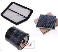 Geely Pride GX9 Air Filter Pride SUV2.4 air filter air filter air conditioning grid maintenance accessories accessories accessories accessories   -