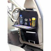 ユニバーサルカーオーシートバック収納袋テーブルポケットプロテクター旅行バッグ子供のためのベビーカーアクセサリー