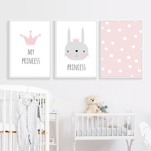 Rabbit Poster Cartoon Animals Canvas Painting Wall Kids Pictures For Babies Room Pink Nursery Posters And Prints Unframed