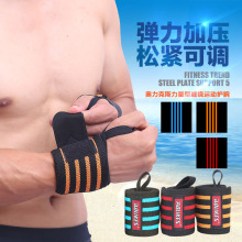1 Pair Adjustable Sport Wrist Support Fitness Professional Pressure Bandage Wrist  Protect Weightlifting Dumbbell Wrist Straps