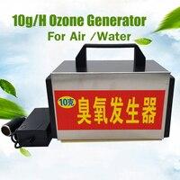 Многофункциональный 10 г 220 В/110 В воды озона O3 генератор озонатор машина очиститель воздуха фильтр стерилизатор для воды air
