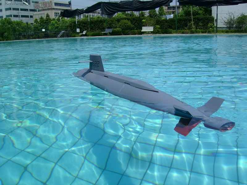 1/72 ARKMODEL DRAGON SHARK SUBMARINE ชุด PNP ARTR RTR