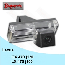 BOQUERON for Lexus LX 470 j100. GX 470 j120 HD CCD Night Vision Reverse Parking Backup Camera Car Rear View Camera NTSC PAL