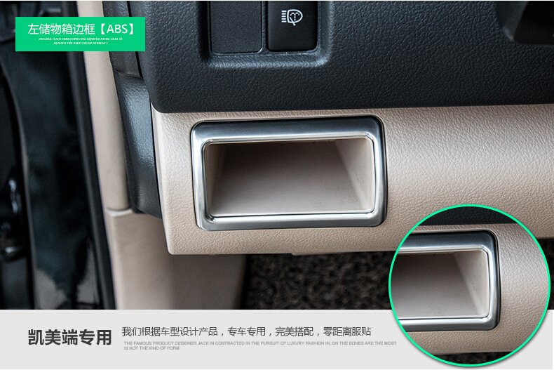 Toyota Camry Accessories >> For Toyota Camry 2012 2015 Interior Accessories Driving Left Side