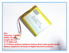 505060 li-polymer battery 3.7v 2000mah for gps Rechargeable Battery For MP4 MP5 GPS PSP DVD mobile video game PAD E-books